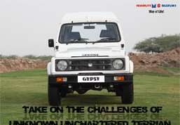 Download Maruti SUV Gypsy Wallpaper
