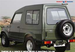 See Maruti Gypsy Wallpaper