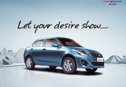 Download Maruti Dzire Wallpaper 1