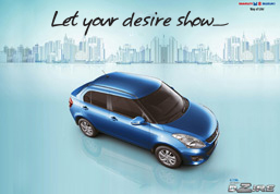 Download Maruti Dzire Wallpaper 4
