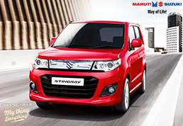 Maruti Suzuki Stingray Photos
