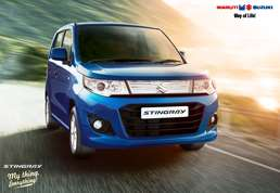 Maruti Suzuki Stingray Pictures
