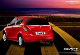 Maruti Swift Pic