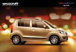 WagonR Photos
