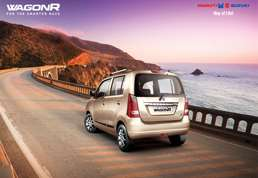 WagonR Photo Wallpapers