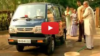 Watch Maruti Omni Video