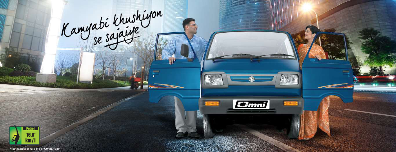 Top MUV car in India with best mileage used for different purposes