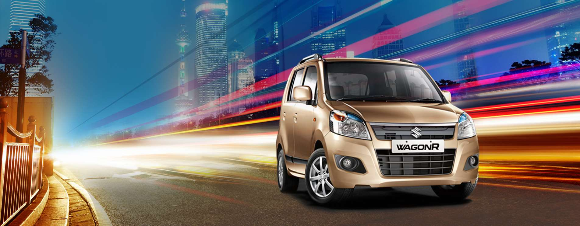 All new and Smartest WagonR by Maruti Suzuki. Available in Petrol, CNG and LPG. Best Mileage Car in India
