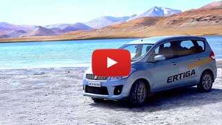 Watch Ertiga Video 2