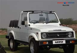 Check Maruti Gypsy SUV Wallpaper