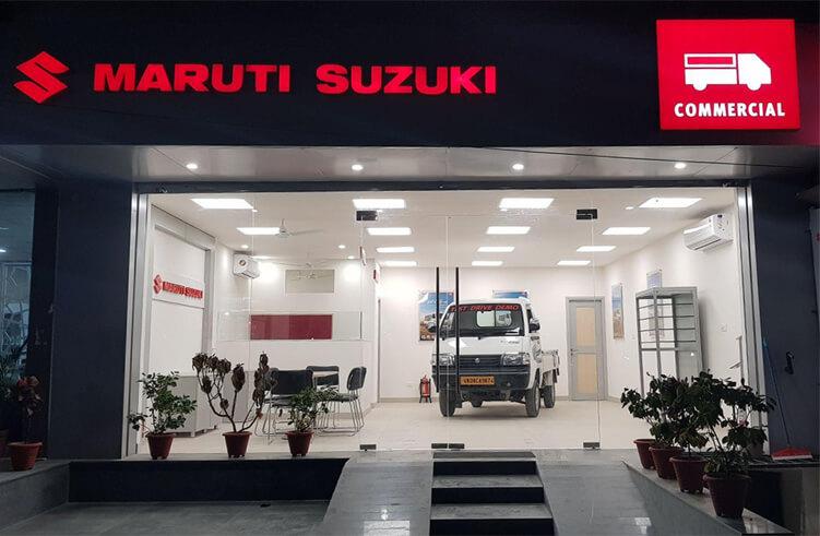 Maruti Suzuki Commercial Vehicles India